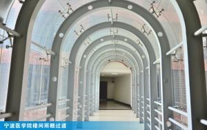 宁波医学院楼间雨棚过道