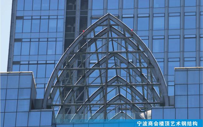 武汉楼顶艺术钢结构
