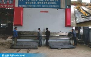 数控折弯机6米X500T