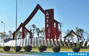 北京标识设计