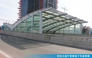 北京地下车道雨棚
